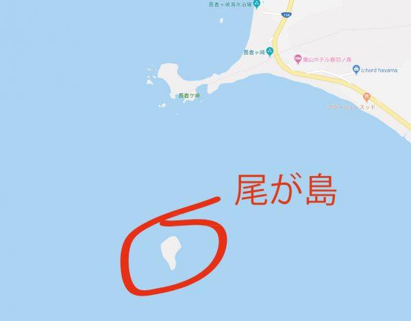 葉山尾が島
