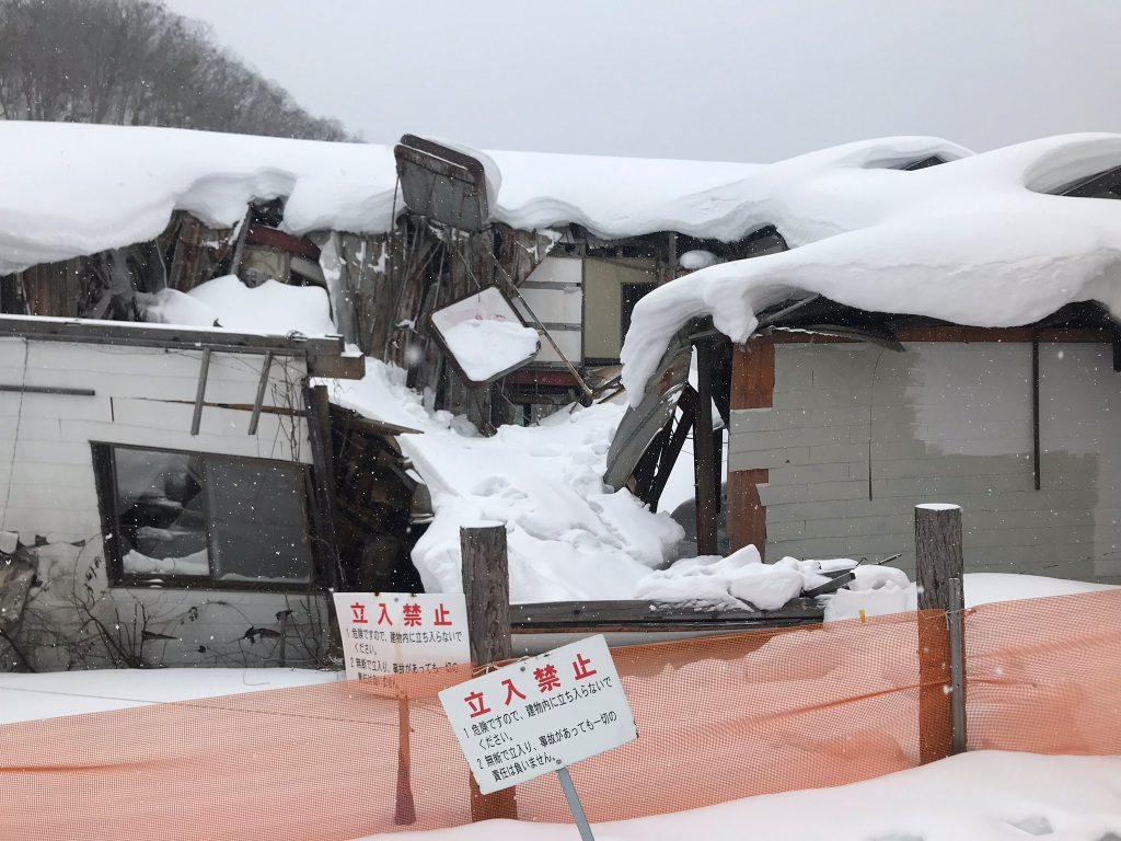 尾瀬戸倉スキー場崩壊