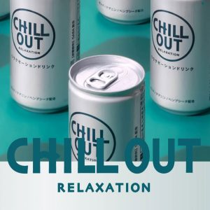 chilloutの成分