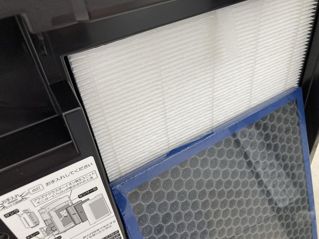 空気清浄機KI-NX75のフィルター