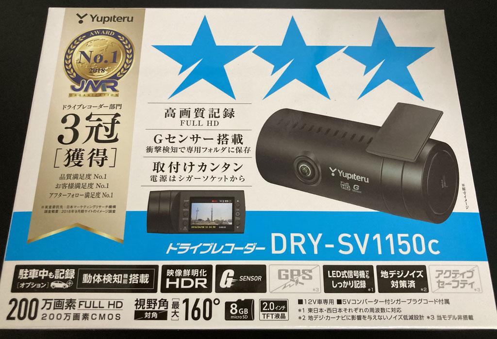 DRY-SV1150c