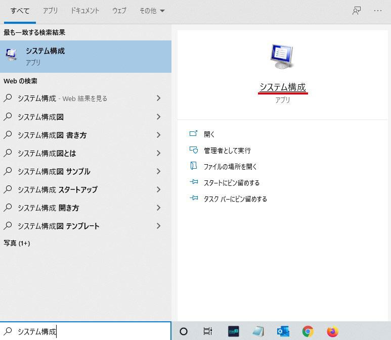 スマートバイトシステム構成